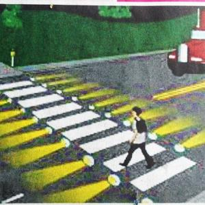 """Smart Zebra Crossing"" coming to Hua Hin - but will drivers be smart enough to stop?"
