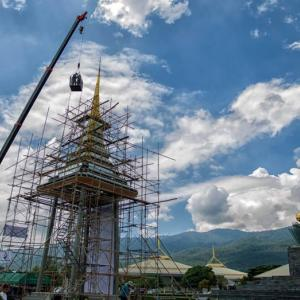 Chiang Mai is Preparing for the Royal Cremation