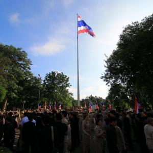 National Flag Day Yesterday!