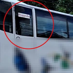 Primary student falls out of emergency door on school trip in Lampang