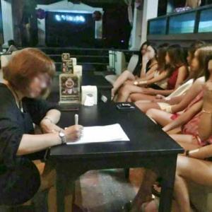 Brothel 'Restaurant' Raided by Chiang Mai Police