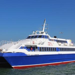 New ferry services to connect Sattahip with Koh Chang and Hua Hin