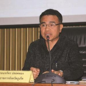 First priority is to beautify Phuket, says Gov Norraphat