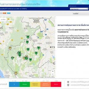 PM10 readings recorded in three provinces