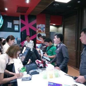Box-cutter wielding man robs McDonald's, blames Xanax