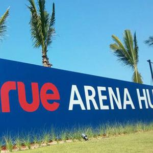 True Arena Hua Hin to Host ITF Tennis Events in 2017