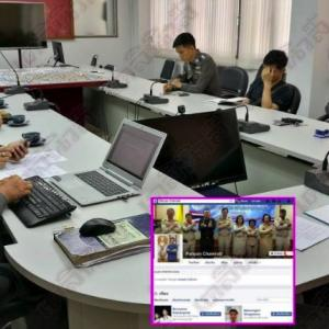 """Conmen posing as Chiang Mai governor trying to extort """"charity"""" money online"""
