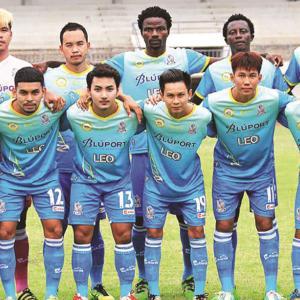 Hua Hin City FC agree Stadium naming rights with InspireHuaHin.Com