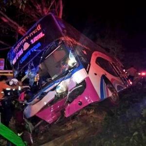 Ten injured as Krabi-bound bus flips