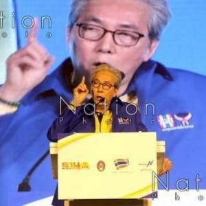 BOI nods to Bt2.28 tn investment