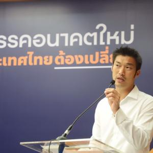 Thanathorn's blind trust move comes under criticisms
