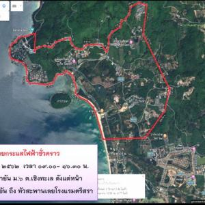 Power outage scheduled for Cherng Talay