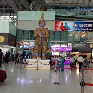 Third runway approved for Suvarnabhumi Airport