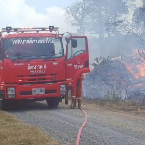 Wildfire contained at Phromthep Cape, fire warning re-issued
