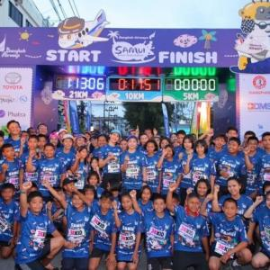 "Bangkok Airways organizes ""Bangkok Airways Samui Half Marathon"""