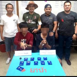 Two men caught with 2,000 meth pills in Phuket Town