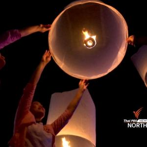 Army cancels Loy Krathong sky lantern world record attempt in Chiang Mai