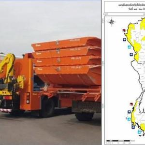 Flood and landslide alert issued for 12 provinces