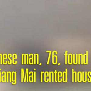 Japanese man, 76, found dead in Chiang Mai rented house