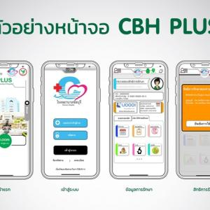 Chonburi Hospital adopts CBH PLUS app to make things easier for patients