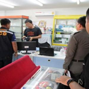 Police and trade department warn the Chiang Mai public and traders:Don't use pirated software