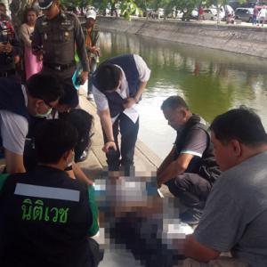 Dead Body Found in City Moat