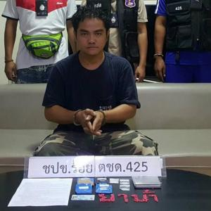 Phuket police nab, charge man selling drugs to teenagers