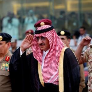 Saudi Arabia's Mohammed bin Salman appointed Crown Prince-SPA