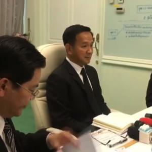Samsen Witthayalai director removed over tea money scandal