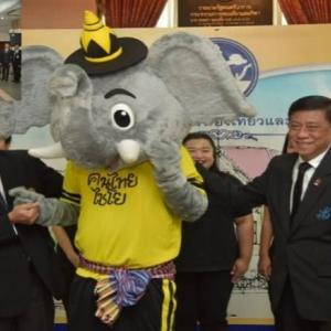 Tourism & Sports Ministry receives elephant mascot in bid to promote sports reforms