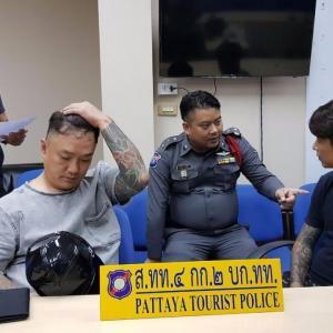 """Two Korean's nabbed in Pattaya for """"ice"""" - but that may be the least of their worries"""