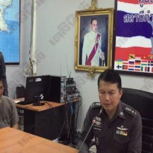 """Person of influence"" in custody after brazen attack on Vietnamese student in Koh Samui restaurant"
