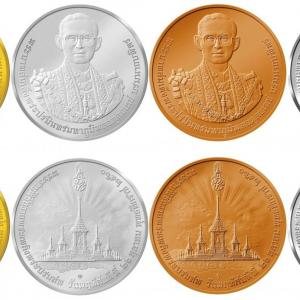 King Rama IX funeral coins unveiled