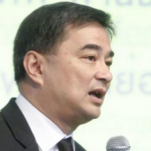 Abhisit urges red shirts not to turn fatalities in 2010 crackdown into 'political game'